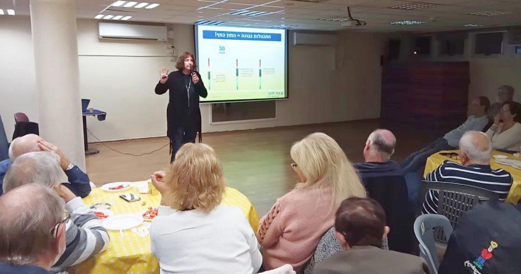 סדנאות והרצאות לארגונים וחברות